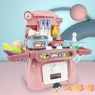 仿真廚房家家酒玩具套裝女寶寶做飯煮飯炒菜兒童廚具【淘嘟嘟】