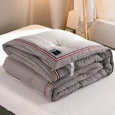 日式水洗棉質被子 加厚保暖  BQ1056『夢幻家居』