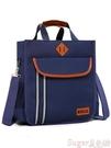 補習袋 小學生補習袋中學生手提袋帆布書袋男女兒童補課包側背書包斜背包  【618 大促】