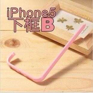 King*Shop~iPhone5手機殼 SGP組合邊框 蘋果5撞色組合邊框 外殼 保護框