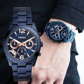 FOSSIL 完美男友多功能百搭腕錶 ES4093 熱賣中!