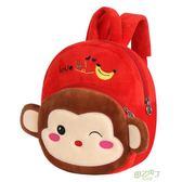 兒童幼兒園書包1-3-5歲女孩背包迷你可愛卡通雙肩包女童男寶寶