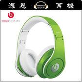 【海恩數位】美國 Beats Studio 耳罩式抗噪耳機 台灣總代理公司貨保固 (綠色)