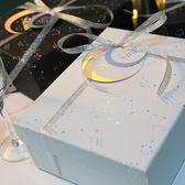 正方形禮物盒子精美韓版簡約大號創意生日禮盒禮品盒包裝盒  汪喵百貨