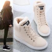雪地靴 2020新款冬季棉鞋加絨加厚底學生保暖馬丁靴ins中筒短靴【果寶時尚】