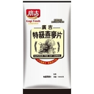 廣吉澳洲特級燕麥片1.5KG【愛買】