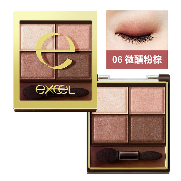 EXCEL 裸色深邃眼影06微醺粉棕 31g