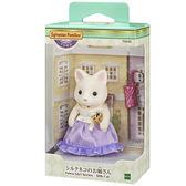 《 森林家族 - 日版 》城鎮 TOWN 系列 - 奶油貓小姐╭★ JOYBUS玩具百貨