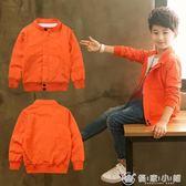 男童外套童裝秋裝韓版中大兒童風衣男孩春秋款韓版夾克潮 理想潮社