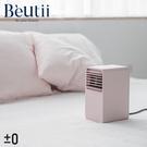 桌下、更衣室、廚房等空間都能安心使用 瞬間加熱 減少燙傷發生 美化並溫暖你的生活