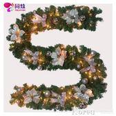 聖誕藤條 圣誕節裝飾用品 酒店商場櫥窗圣誕樹裝飾藤條加密2.7米圣誕藤條【韓國時尚週】