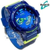 Baby-G BGA-185FS-2A 女性跑者設計 電子錶 計時碼表 運動錶 女錶 夜光 世界時間 CASIO卡西歐 BGA-185FS-2ADR