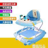嬰兒學步車6/7-18個月防側翻手推可坐寶寶兩用變搖馬帶音樂學行車igo 雲雨尚品