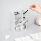 ins北歐風簡約桌面斜插式四格筆筒無印風格學生收納盒多 極簡雜貨