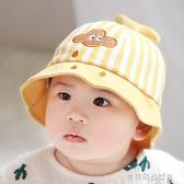 寶寶帽子秋冬季0-3-6月嬰兒漁夫帽新生幼兒男女兒童春秋天遮陽冬  【快速出貨】