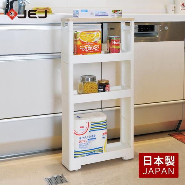 【日本JEJ】日本製 移動式木質頂板收納隙縫架-12CM寬 (窄縫 整理 儲物 儲納 塑膠)