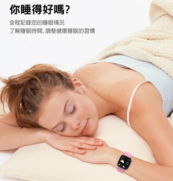 【9折+免運】人因 智慧手錶 MWB230 心律監測 藍芽智慧運動手環X1【即時/定時心律監測/疲勞度監測】