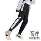 EASON SHOP(GW3937)實拍側邊雙口袋字母刺繡鬆緊腰抽繩綁帶運動褲女高腰長褲直筒休閒褲九分褲哈倫褲