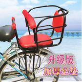 單車座椅 脚踏车后置 后 兒童座椅