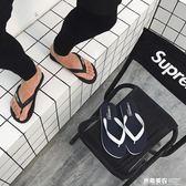 夏季新款韓版潮流學生人字拖男士防滑夾腳涼拖鞋外穿 米希美衣