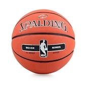 SPALDING 17 銀色NBA籃球 (7號球 附球針 斯伯丁  ≡排汗專家≡