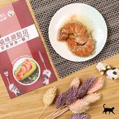 【貓咪御膳房-蝦子】毛孩鮮食館,鮮吃 (寵物零食|毛孩零食|無添加零食)