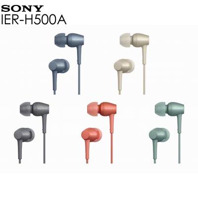 展示機出清! SONY IER-H500A 入耳式耳機 與智慧型手機相容並配備線控麥克風