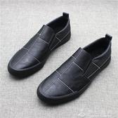 新款超纖皮面男鞋秋季一腳蹬男士休閒皮鞋百搭板鞋低筒套腳樂福鞋   伊衫風尚