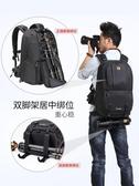 安諾多功能攝影雙肩數碼背包便攜攝像佳能索尼康男專業單反相機包