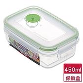 Keyway 真鮮長型微波保鮮盒VR-450(450ml)【愛買】
