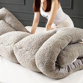 床墊海綿榻榻米1床褥子加厚單人墊被【極簡生活館】