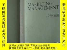 二手書博民逛書店Marketing罕見Management,by philip
