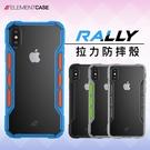 ELEMENT CASE iPhone X Xs XR Xs Max Rally 拉力 防摔殼 防撞 防摔 軍規防摔