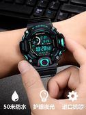 手錶手錶男學生防水運動電子表青少年跑步潮男表數字式男孩多功能男表【一線時代】