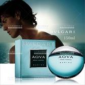 BVLGARI海洋能量男性淡香水150ml-單瓶[85761]