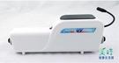 MAXTEC UV-X6美是德 智能紫外線水殺菌器