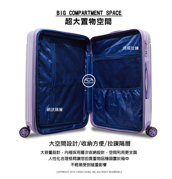 ARTBOX 沐夏星辰 PC可加大鏡面海關鎖 行李箱/旅行箱-24吋-黑