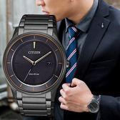 【公司貨5年延長保固】CITIZEN 星辰 Eco-Drive 簡約質感光動能時尚腕錶 BM7407-81H 熱賣中!