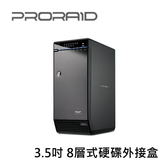 PRORAID 3.5吋 8層式磁碟陣列外接盒 USB3.0 eSATA H8R2-SU3S2