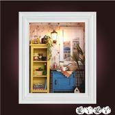 DIY小屋 智趣屋 手工diy小屋悠長假期手工木質房子模型可掛式創意宜家相框 【全館9折】