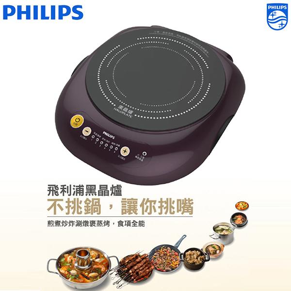 PHILIPS飛利浦 不挑鍋黑晶爐【HD4998】神秘紫