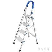 梯子家用折疊加厚人字梯室內多功能伸縮樓梯工程叉梯 aj8379『黑色妹妹』