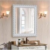 歐式浴室鏡子衛生間鏡壁掛防水衛浴鏡化妝鏡帶框梳妝鏡穿衣鏡簡約【45*60厘米】