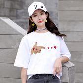 雙12鉅惠 白色t恤女短袖夏裝2018新款學生寬鬆韓版ulzzang衣服百搭半袖上衣 東京衣櫃