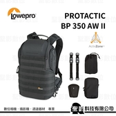 【】Lowepro ProTactic BP 350 AW II 專業旅行者雙肩後背包 【公司貨】L216