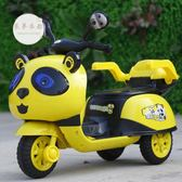兒童可坐電動車嬰幼兒童電動摩托車三輪車1-3-5歲充電男孩女孩玩具車可坐帶遙控jy【萊夢衣都】