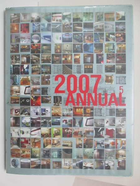 【書寶二手書T4/設計_DZG】2007 Annual Interior Detail 5