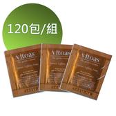 三得利 vitoas蜜得絲 多效極妍鎖濕菁華 1ml/包*120包◆德瑞健康家◆