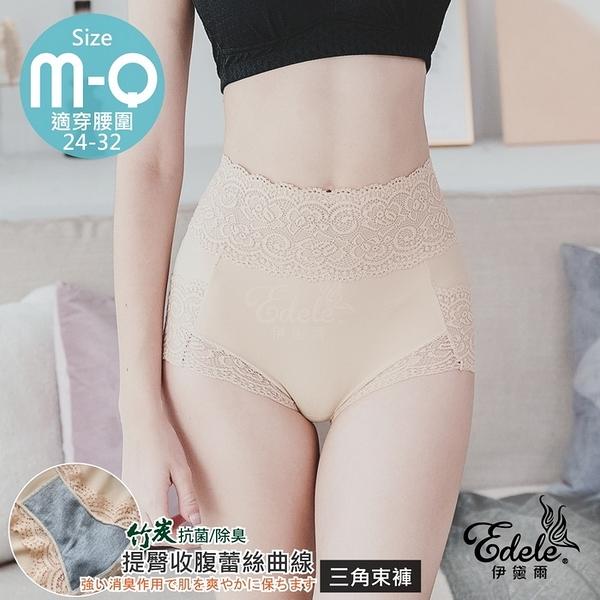 姚窕輕塑竹炭蕾絲收腹美型塑褲 M-XXL (膚色)-伊黛爾
