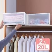 《真心良品》艾莉雅單抽式整理箱20L-2入組白色